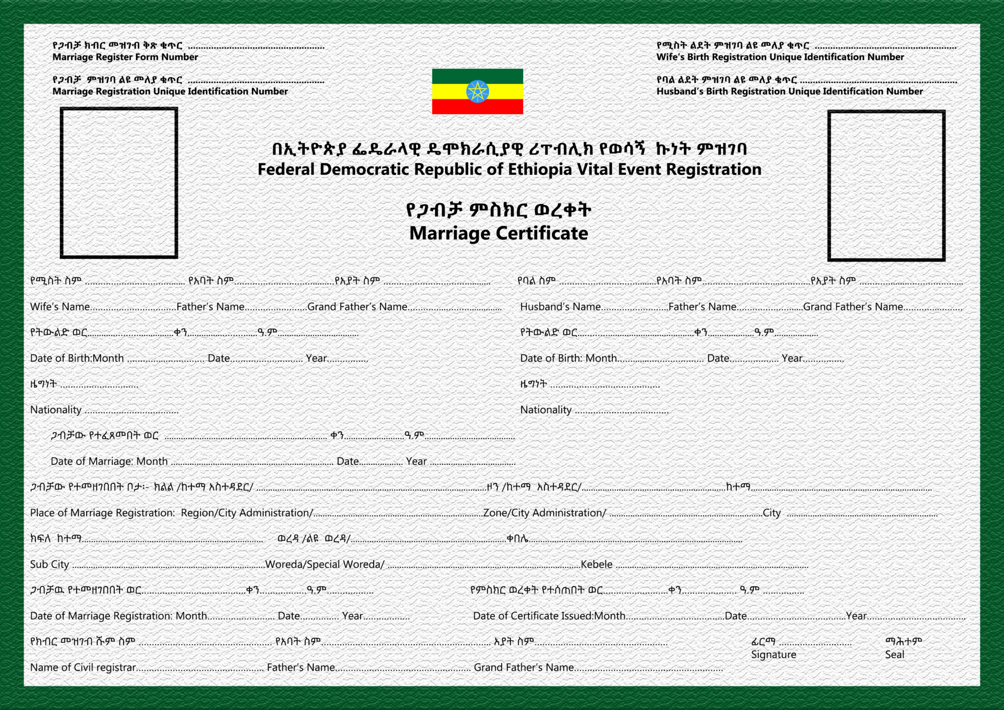 CRVS - Birth, Marriage and Death Registration in Ethiopia